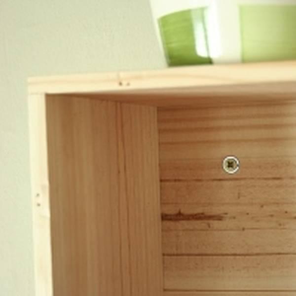 caisse en bois blanc ikea